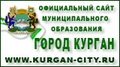 kurgan-city